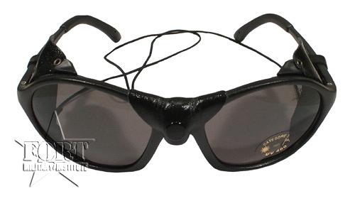 Okulary przeciwsłoneczne pilota z pokrowcem | Ekwipunek